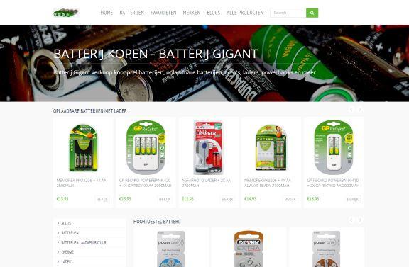 batterijgigant - batterijwinkel